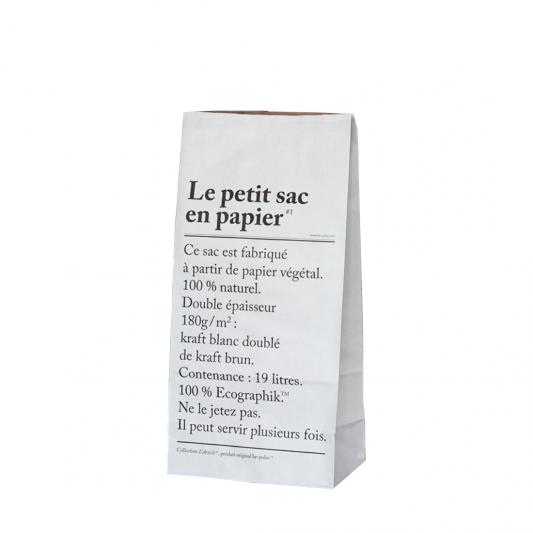 leo bella le petit sac en papier the small paper storage bag. Black Bedroom Furniture Sets. Home Design Ideas