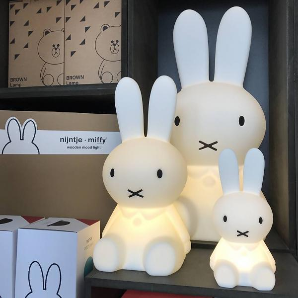 Leo Bella Mr Maria Miffy First Light Rechargeable Travel Lamp